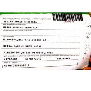 Anmol Visa